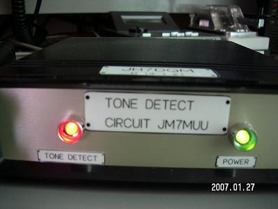 JH7DQM_01-s.jpg
