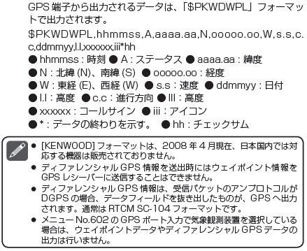 TM-D710_PKWDWPL.PNG