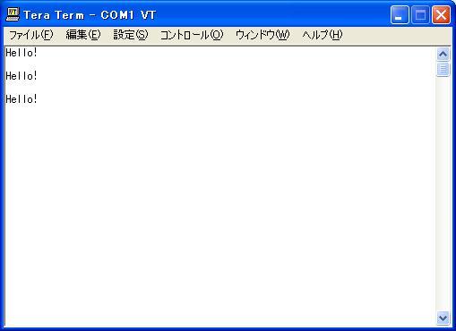 PSoC_UART_00.JPG