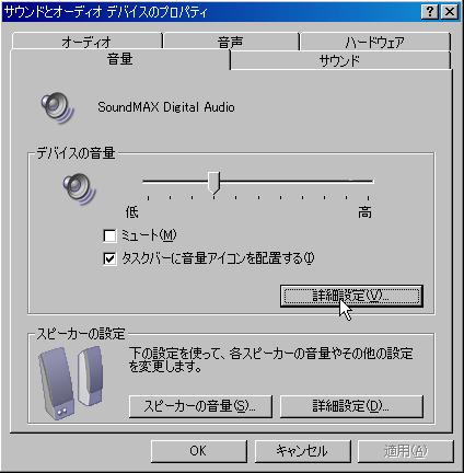 Sky_Sound_00.PNG