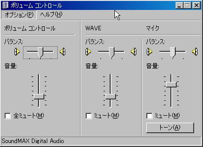 Sky_Sound_01.PNG