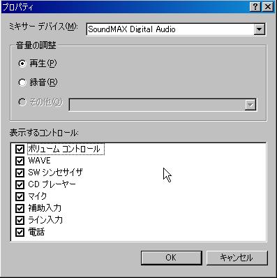 Sky_Sound_02.PNG