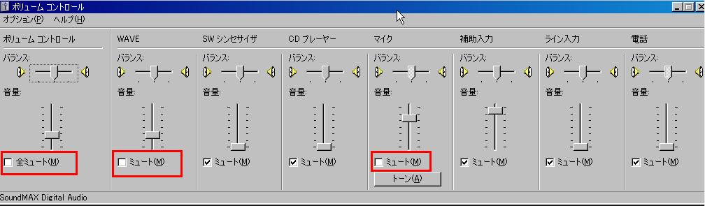 Sky_Sound_03.PNG