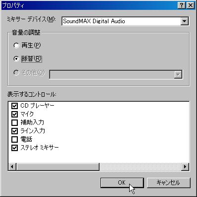 Sky_Sound_10.PNG
