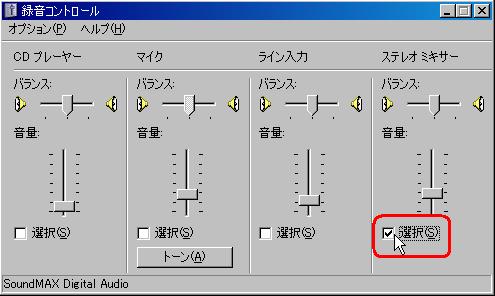 Sky_Sound_11.PNG