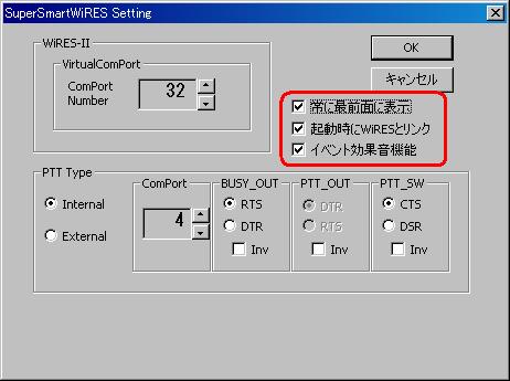 SSW_v104_00.PNG