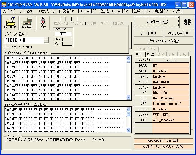AkiPicWrite.JPG