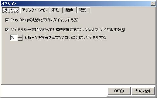 EasyDial01.png