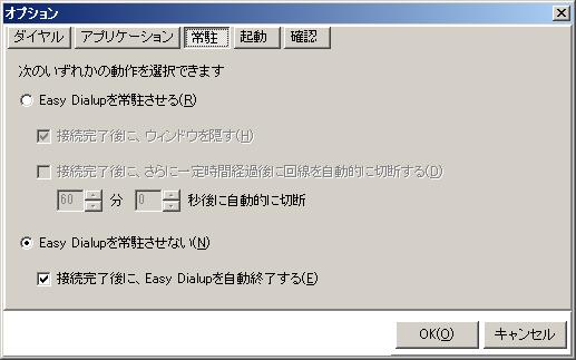 EasyDial02.png