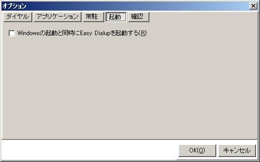 EasyDial03.png