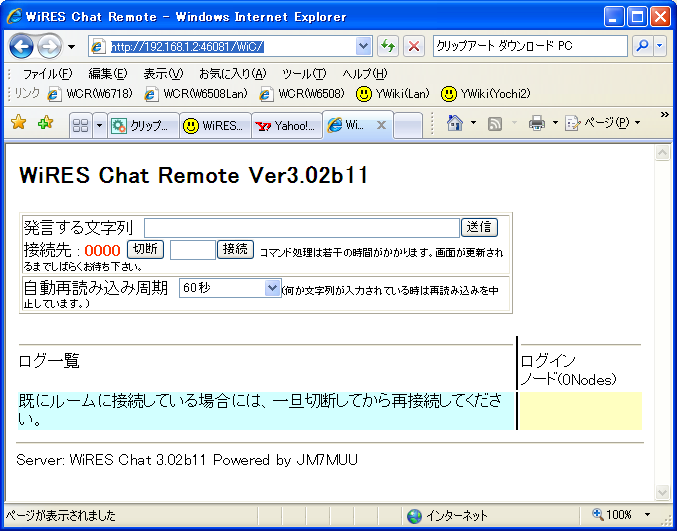WiC_00b.PNG