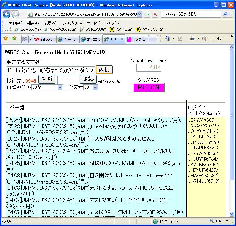 WiC_302b15(2).PNG