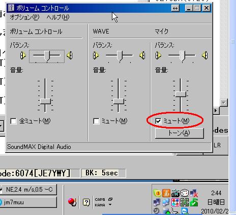 Volume_MicMute_00.PNG